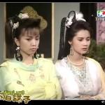 1989年梁朝伟版《侠客行》主题曲mp3