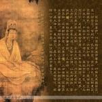 佛教《心经》电脑壁纸下载分享